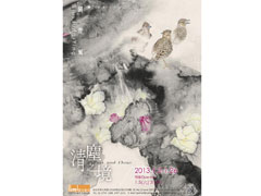 LIU Jung-Ying Solo Exhibition- the Wonderland beyond Our Society