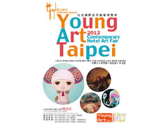 2012 Young Art Taipei